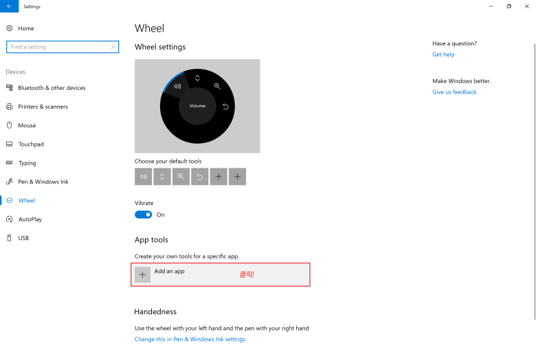 Surface Dial - App Tools 1