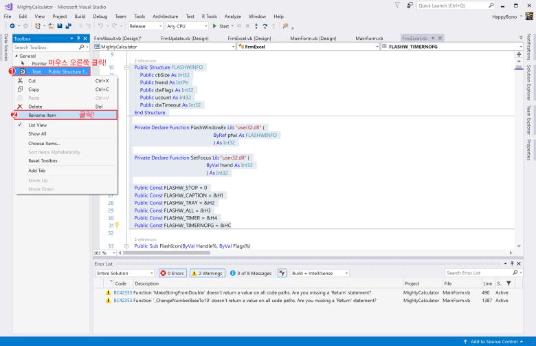 VSCodeSnippets - Rename 1