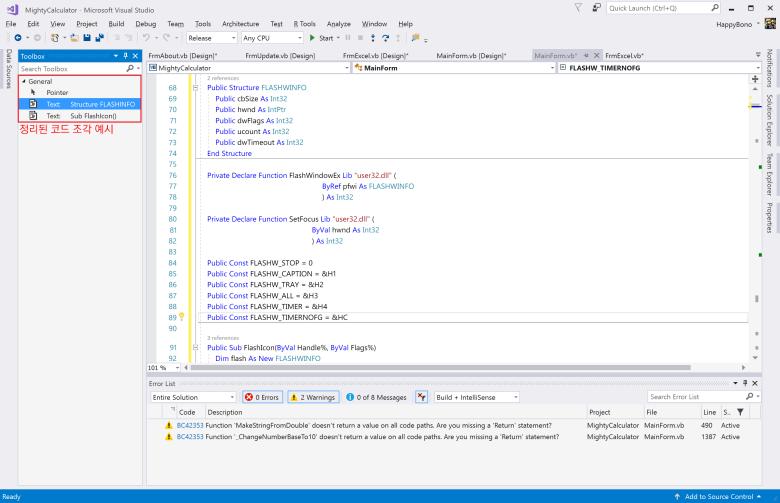VSCodeSnippets - Rename 3