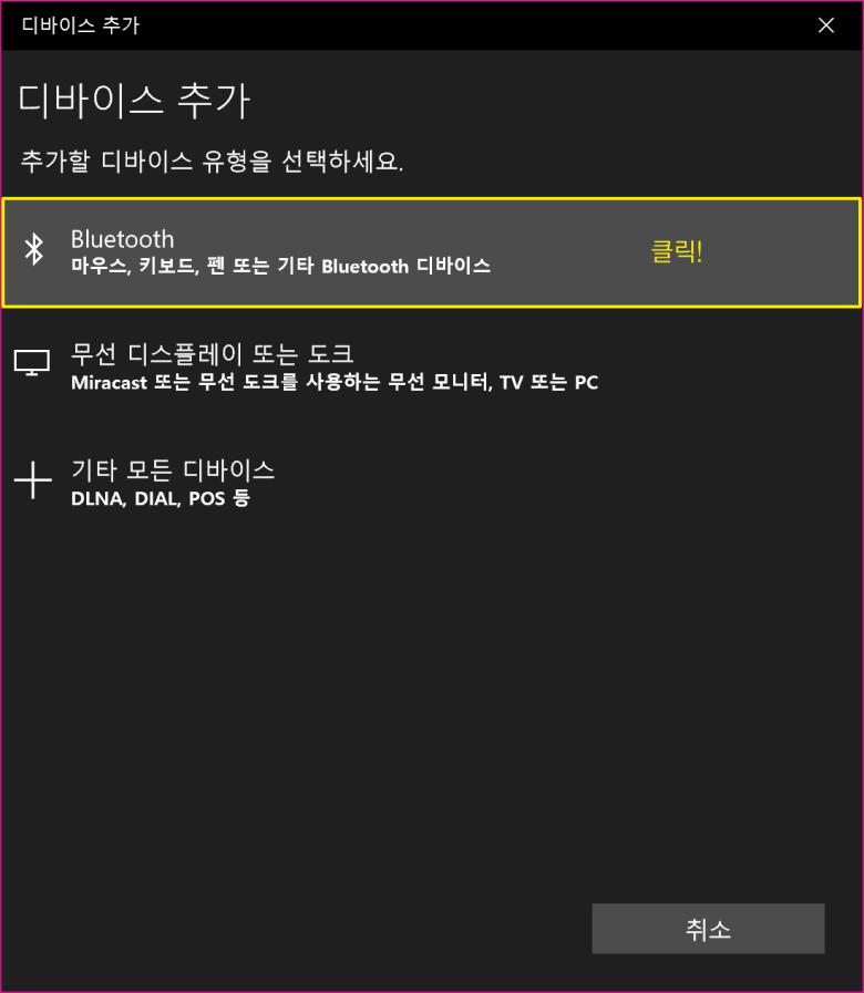 Microsoft-MKC-002