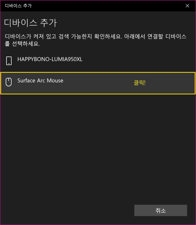 Microsoft-MKC-003