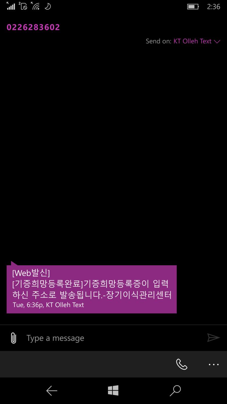 wp_ss_20180310_0001